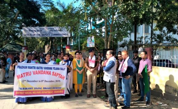Pradhan Mantri Matru Vandana Yojana Rally flag off from Deputy Commissioner Office,Charaideo